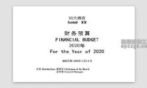 酒店营业预算财务统计报表Excel模板