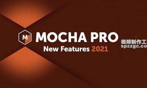 摄像机反求摩卡跟踪插件 Mocha Pro 2021
