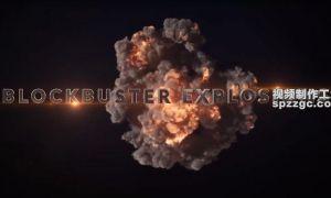 影视真实爆炸浓烟特效4K素材带通道