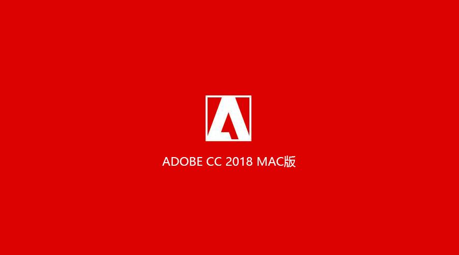 MAC版.jpg