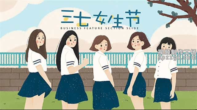 37花季女生节班会校园节日宣传PPT模板