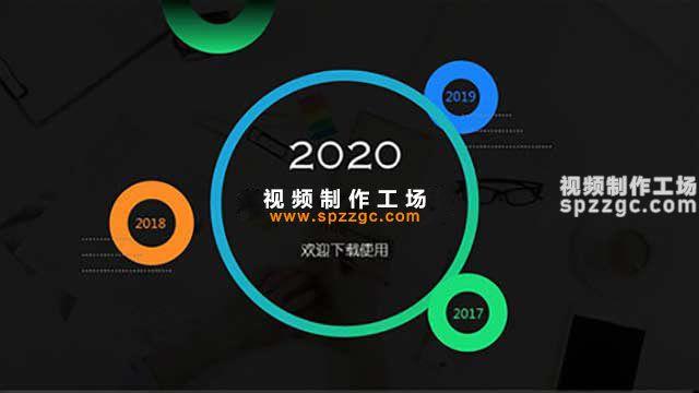 圆圈创意图表科技风工作总结ppt模板