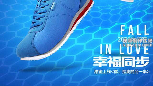 淘宝跑步鞋运动鞋天猫新品促销首页