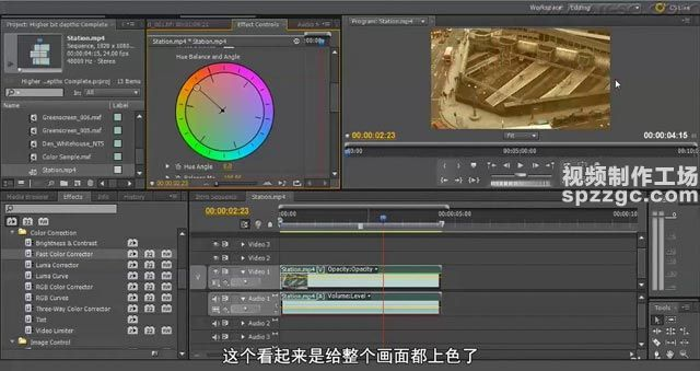 (1)像素与画面的运作原理-spzzgc.jpg