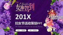 紫罗兰魅惑女神三八妇女节PPT模板