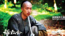 TVB《蒲松龄》音乐集经典原声(128K/MP3)