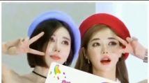 性感美女模特公司LOGO展示表白祝福07