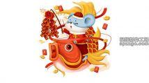手绘中国风鼠年福鼠锦鲤插画元素