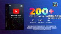 达芬奇模板-200个自媒体展示动画预设