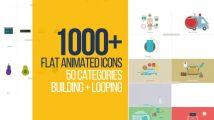 1000余枚扁平风格图标动画库,超过50个类别