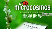 纪录片《微观世界》Microcosmos配乐
