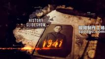 火焰字年份水墨荡开展示历史老照片