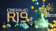 Cinema 4D R19 完整版Win/Mac(附安装方法)