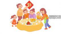 手绘中国风除夕春节年夜饭设计元素